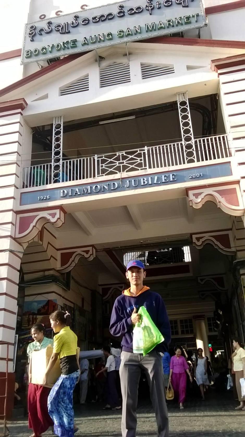 Pasar Aung San Yangon